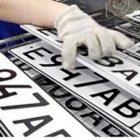 В РФ может появиться другой формат автомобильных номеров