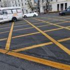 В РФ появятся новые дорожные знаки