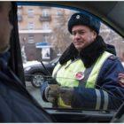В Госдуме хотят поощрять водителей за соблюдение правил на дороге