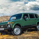 «АвтоВАЗ» отзывает почти 39 тысяч автомобилей Lada 4х4 в России